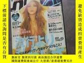 二手書博民逛書店罕見日文原版雜誌2011.07Y403679
