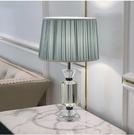 110V-220V主臥水晶檯燈歐式奢華臥室床頭燈浪漫--不送光源