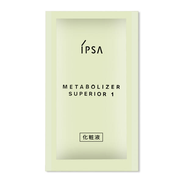 IPSA 茵芙莎 EM濕潤平衡液(超強化) (1號/2號/3號/4號) 2ml 【橘子水美妝】