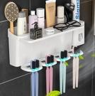 牙刷架 衛生間壁式牙刷置物架免打孔刷牙杯吸電動式套裝壁掛漱口牙具牙缸【快速出貨八折下殺】