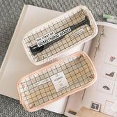 文具盒  韓國簡約透明鉛筆袋創意可愛小清新文具盒女  瑪奇哈朵