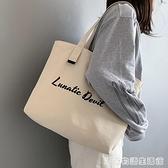 帆布包大容量女單肩手提韓國簡約百搭文藝日系ins休閒大號帆布包
