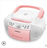 復讀機 CD機英語錄音機光盤磁帶cd一體播放機CD復讀機收錄機磁帶機器 城市科技DF
