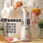 榨汁機家用小型全自動榨汁機水果蔬攪拌機多功能料理機嬰兒輔食機220v 【品質保證】