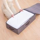 棉麻布藝床底收納箱家用大號被子收納袋扁平...