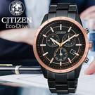 CITIZEN日本星辰Eco-Drive紳士風範光動能萬年曆計時限量腕錶BL5496-61E公司貨