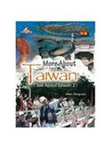 (二手書)More About Taiwan(Talk About Taiwan 2)(四版一刷)