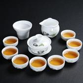 功夫茶具套裝茶杯家用簡約陶瓷泡茶