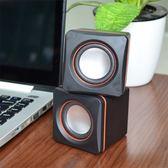 小音箱USB多媒體音箱臺式筆記型電腦音箱低音炮禮品定制小音響【快速出货】