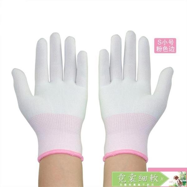 超薄款尼龍線 工作純白手套勞保彈力性 開車防曬男女禮儀用   交換禮物