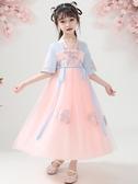 女童漢服超仙抖音兒童裝中國風夏季連身裙小女孩古裝12歲裙子夏裝 童趣屋