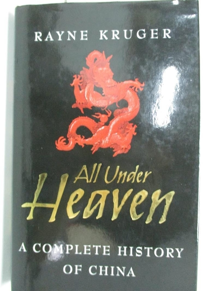 【書寶二手書T3/歷史_DNK】All Under Heaven: A Complete History of China_Kruger, Rayne