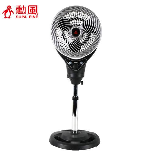 【勳風】10吋直流變頻循環立扇 HF-7618DC