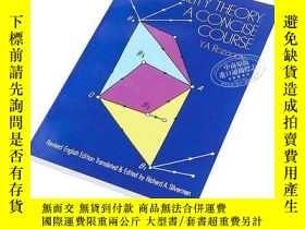 二手書博民逛書店概率論:簡明課程(修訂版)罕見英文原版 Probability Theory: A Concise Course