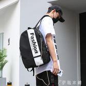 背包 背包男韓版個性街頭休閒旅行雙肩包時尚潮流初中高中學生充電書包 伊鞋本鋪
