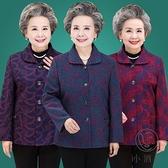 奶奶裝秋裝外套薄款上衣70歲中老年人女媽媽春秋套裝太太老人衣服【小酒窩服飾】