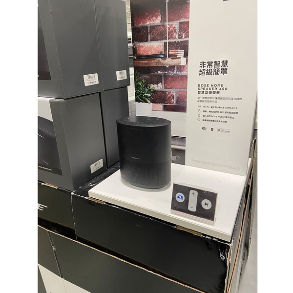 [COSCO代購] C1141976 BOSE HOME SPEAKER 智慧型揚聲器