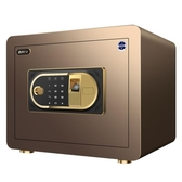 保險箱家用小型全鋼指紋密碼辦公保險櫃防盜床頭迷你保管櫃RM