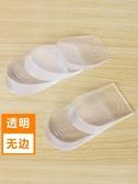 內增高鞋墊透明矽膠半墊男女增高墊隱形軟腳後跟自粘半碼1.5釐米