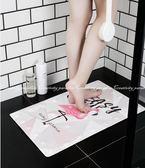 【防滑吸盤地墊】60*39衛浴室北歐風32個強力吸盤防滑墊 淋浴踩踏墊 沐浴腳踏墊