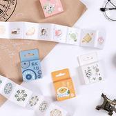 【BlueCat】沐染盒輯系列連排盒裝貼紙 手帳貼紙