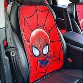 台灣現貨 當天寄出 漫威 Marvel 正版 毛絨 靠背 車用坐墊 美國隊長 蜘蛛人 鋼鐵人 加菲貓
