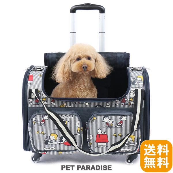 【PET PARADISE 寵物精品】SNOOPY 《上開式天窗》人氣滿版史奴比四輪拉桿車【大-8kg】