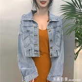 小外衣2018秋裝新款女潮韓版寬鬆bf風短款復古牛仔外套長袖牛仔衣