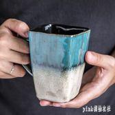 復古個性方形茶杯陶瓷杯子大容量馬克杯帶勺咖啡杯家用創意情侶杯 qf9922『Pink領袖衣社』