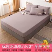 單件床包 床笠素色保護套床罩床墊罩床套1.8米防滑床罩套【樂淘淘】