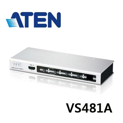 ATEN VS481A 4埠HDMI影音切換器
