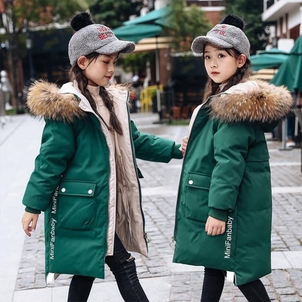 韓版外套中大童上衣 加絨棉服洋氣兒童夾克外套 潮流女童外套女孩棉襖 秋冬羽絨服潮流羽絨外套