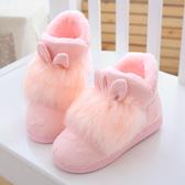 孕婦鞋月子鞋冬季加厚產後包跟秋冬室內女冬防滑厚底產婦軟底孕婦鞋新品