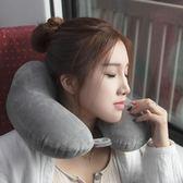 便攜旅行枕睡覺戶頸脖子u型坐車火車長途充氣枕頭飛機u形頸枕外護·Ifashion