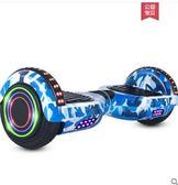 平衡車雙輪兒童智慧自平衡代步車成人兩輪體LX 【全網最低價】