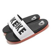 Nike 拖鞋 Offcourt Slide 黑 橘 Logo 男鞋 女鞋 涼拖鞋 運動拖鞋【ACS】 BQ4639-101