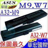 ASUS電池(保固最久)-華碩 M9,M9A,M9F,M9V,M9J,A33-M9,B2800,B2806,W7,W7J,W7F,A33-W7