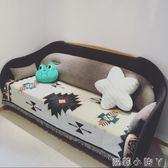 沙發巾歐式沙發墊北歐棉線沙發套布藝全蓋防滑幾何沙發墊地毯蓋布 全館免運