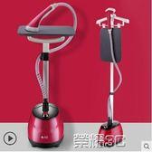 電熨斗 家用熨斗手持平燙掛式兩用立式熨衣服小型熨燙機器220vigo 榮耀3c