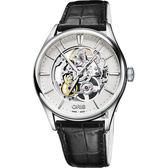 ORIS 豪利時 Artelier Skeleton 雙鏤空機械錶-銀x黑/40mm 0173477214051-0752164FC