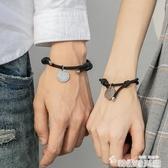 潮牌情侶手繩一對編織手錬男紀念禮物簡約學生韓版刻字情侶款潮 韓國時尚週