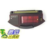 【保證iRobot原廠】iRobot Roomba 第9代 900系列 980 集塵盒 AeroForce Bin (960不適用)