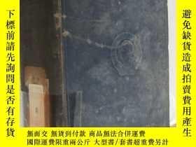 二手書博民逛書店TELEGRAPHY:a罕見detailed expositio