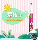 電動牙刷 Bestlife百靈K63 兒童電動牙刷 寶寶小孩自動牙刷  ~黑色地帶