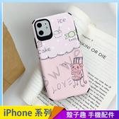 LOVE小熊 iPhone SE2 XS Max XR i7 i8 i6 i6s plus 浮雕手機殼 可愛熊娃娃 全包邊蠶絲紋 四角加厚軟殼