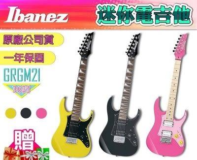 【小麥老師 樂器館】買1送12!!Ibanez GRGM21 Mikro 迷你電吉他 36吋 banez GMGM-21