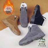 雪地靴男鞋冬季加絨保暖棉鞋加厚高筒馬丁靴子【步行者戶外生活館】