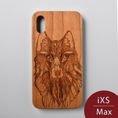 Woodu 木製手機殼 冰原狼 iPhone XS Max適用