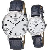 TISSOT天梭Everytime經典時尚對錶  T1094101603300+T1092101603300