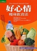 二手書博民逛書店 《好心情瘦身飲食法》 R2Y ISBN:9866759237│茱蒂.威特曼、妮娜.馬奎斯